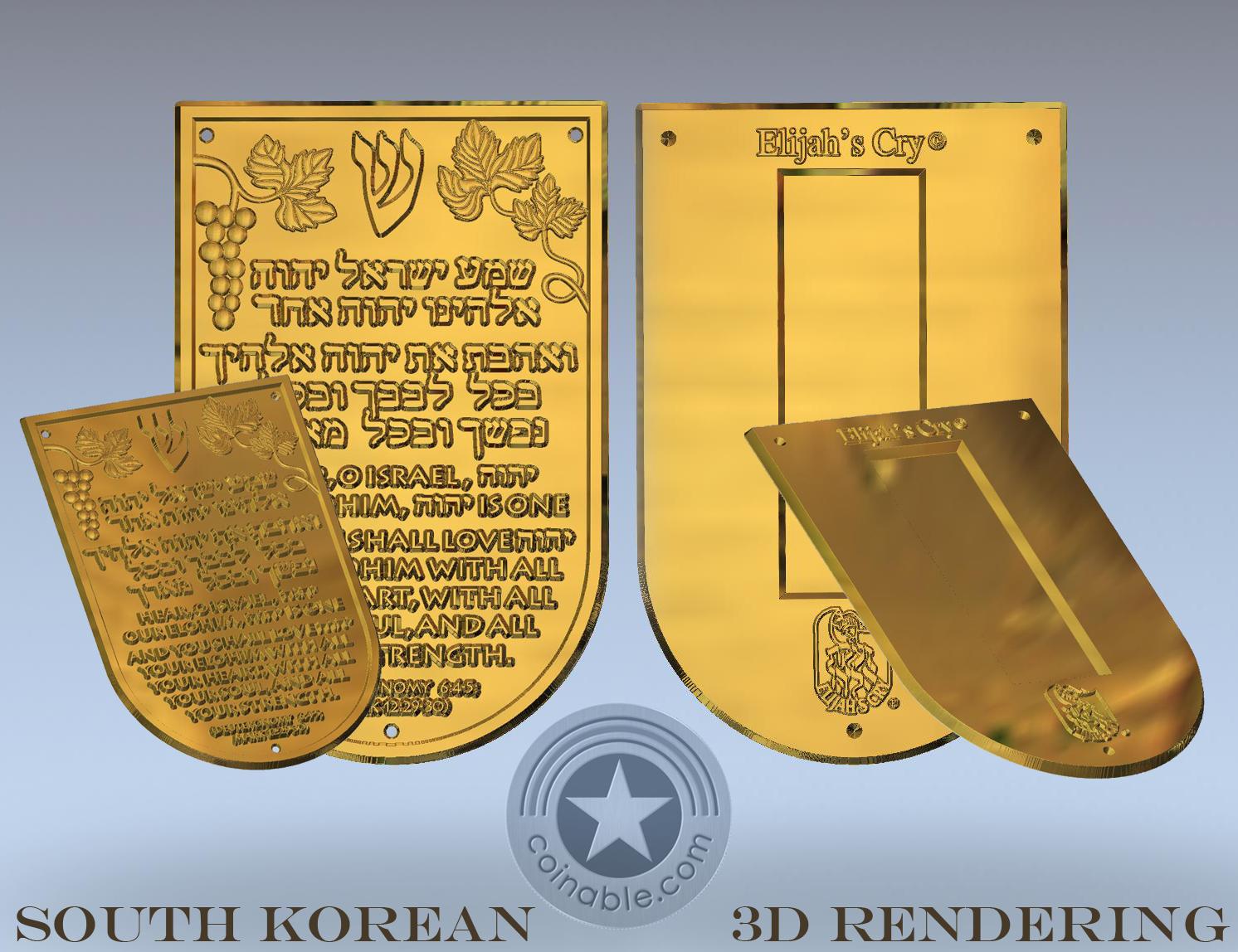Elijahscry-3D-rendering-South-Korean-Custom-Coins