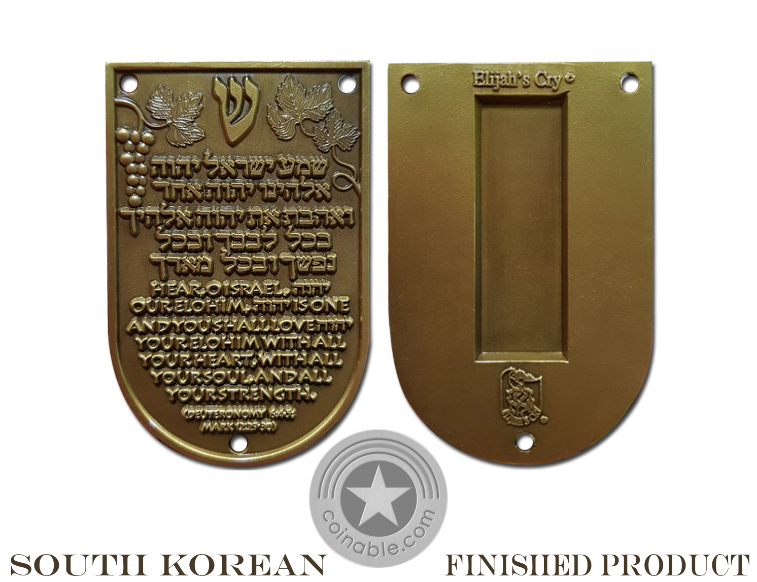Elijahscry-Finished-Coin-South-Korean-Made